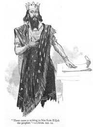 Jehoram - King of Judah