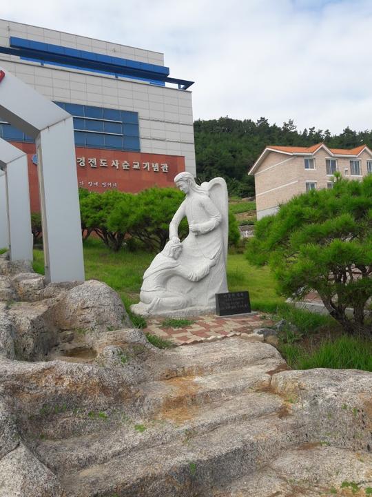 Korea42