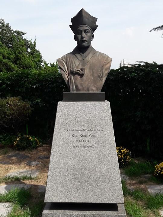 Korea7