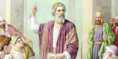 Gamaliel - A Voice of Reason